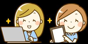 神奈川県の企業・個人様への紹介コーナーの画像